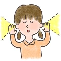 難聴の原因