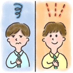 滑舌で印象が変わる。トレーニングや練習方法を学ぼう