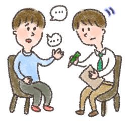 ウェルニッケ失語とは?原因や改善方法を専門家が解説しています